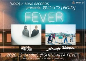 [NOiD] × BUNS RECORDS presents「まこっつ[NOiD]」 @ 新代田FEVER