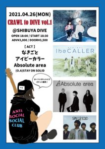 CRAWL to DIVE vol.1 @ SHIBUYA DIVE